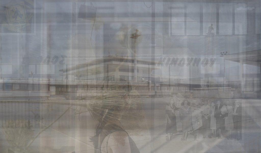 Προς Τρίπολη: Ακυρώθηκε – Έκθεση φωτογραφίας