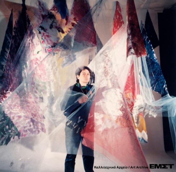Colour Photograph, Donated by Zafos Xagoraris, 2001