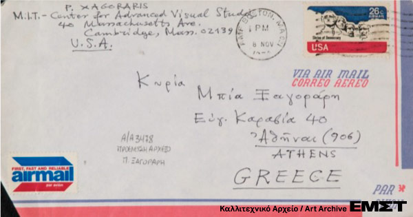 Letter Envelope, Donated by Zafos Xagoraris, 2001