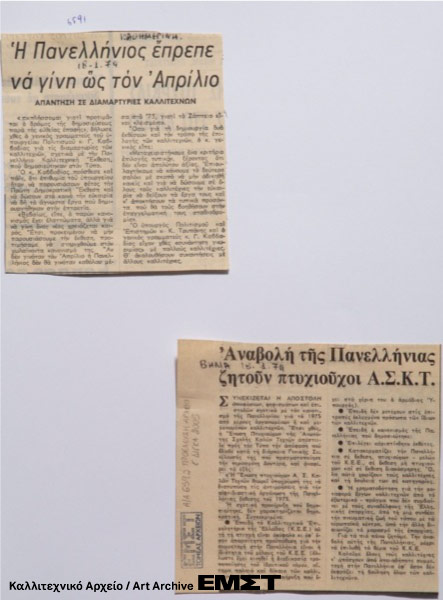 Newspaper Clippings, Donated by Cleopatra Dinga, 2005